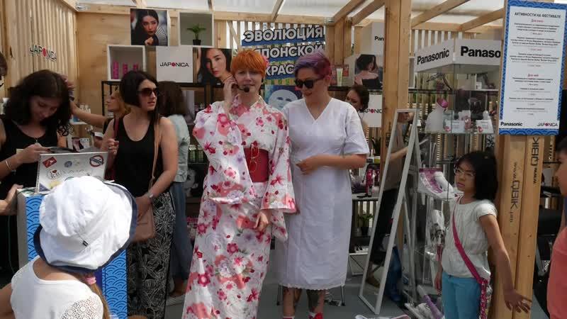 Мастер класс Юката от Kimono in Fairytale 2017 06 16 J Fest 2017