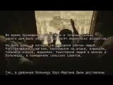 Выселение чеченского народа (360p).mp4
