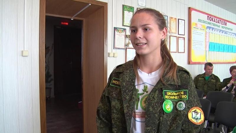 Школьники из Борисово - призеры областного слета школьных лесничих