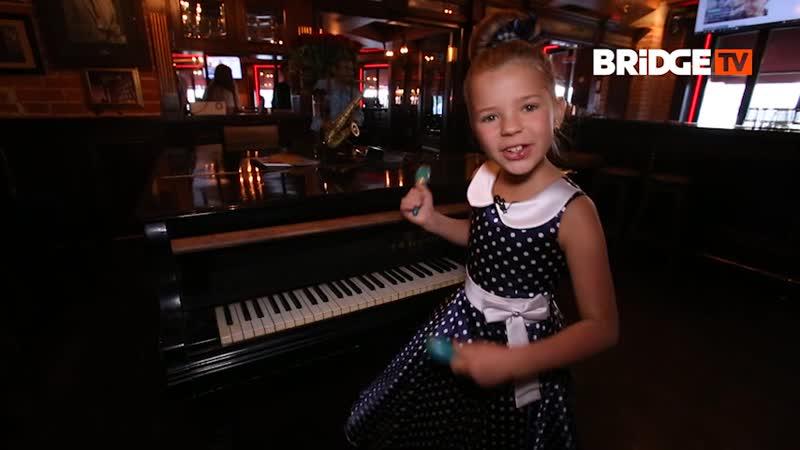Программа Baby Time № 10 (2018.10.13) сюжет с фестиваля Усадьба Jazz Kids (Москва), корреспондент Алена Аникина