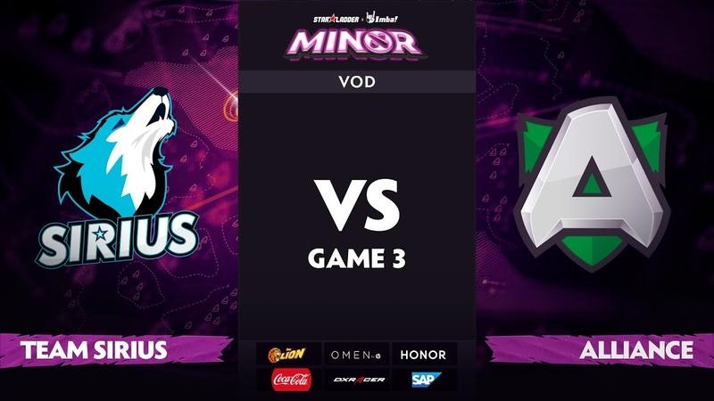 [RU] Team Sirius vs Alliance, Game 3, StarLadder ImbaTV Dota 2 Minor S2 Playoffs