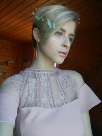 София Ошкарёва