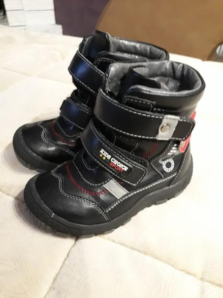 Продам зимние ботинки с натуральным мехом