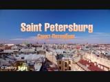 Санкт-Петербург Питер - Столица мира Saint-Petersburg - Capital of the world