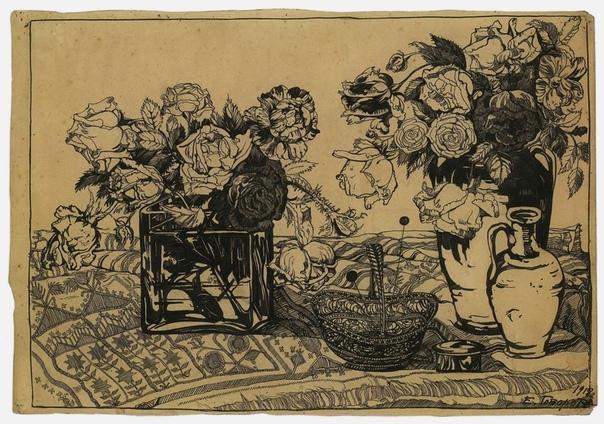 Натюрморт 1918, 34×24 см Елизавета Антоновна Говорова ( 8 августа 1890 - 1974)