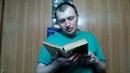 Читаем Шолохова Поднятая целина Семен Давыдов