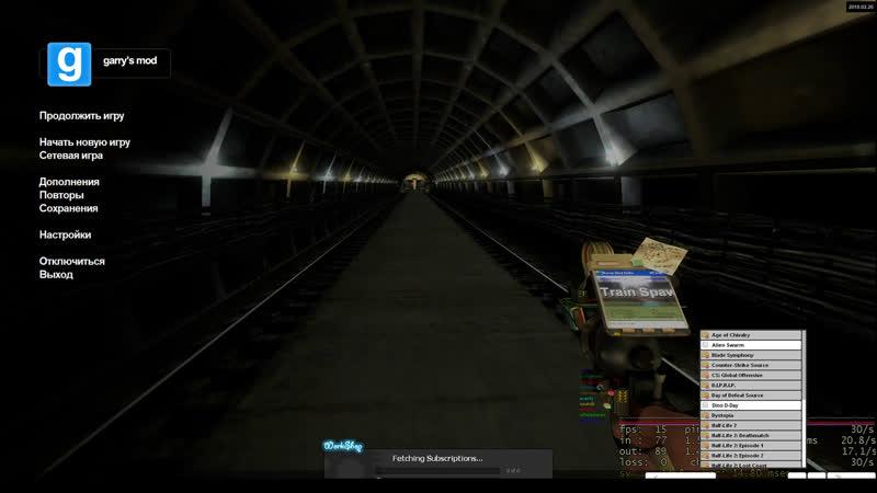 Garry's Mod Metrostroi карта NeoOrange тестовый стрим