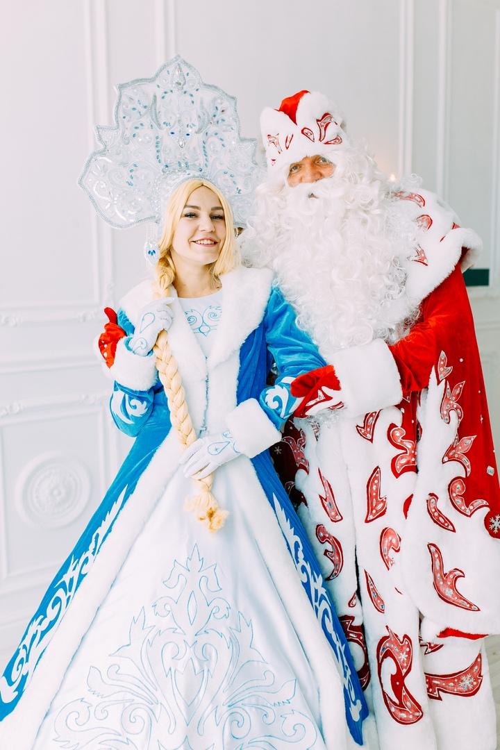 Афиша Самара Дед Мороз и Снегурочка на Новый Год!