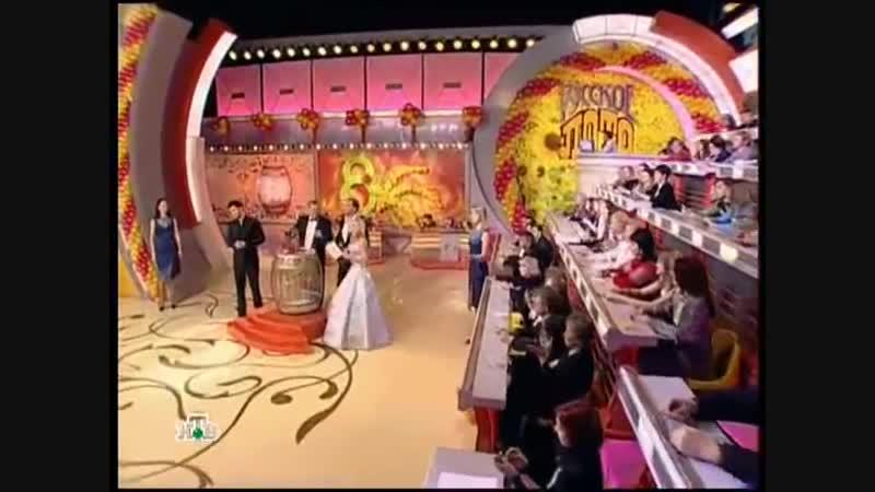 Русское лото НТВ 11 03 2007