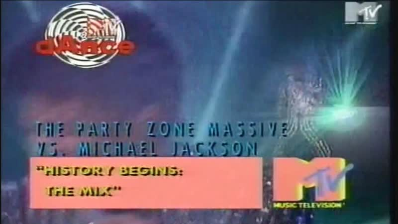 THE PARTY ZONE MASSIVE VS. MICHAEL JACKSON - HISTORY BEGINS: THE MIX \ 1994