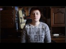 Kate Bellz Начало истории Первый музыкальный инструмент