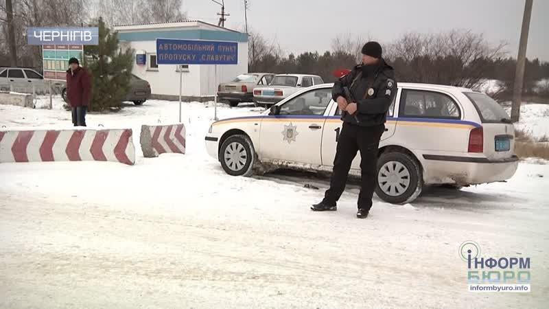 Воєнний стан у дії: поліція Чернігівщини має перші результати роботи