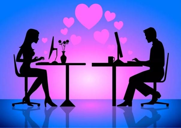 Виртуальная любовь: возможна ли