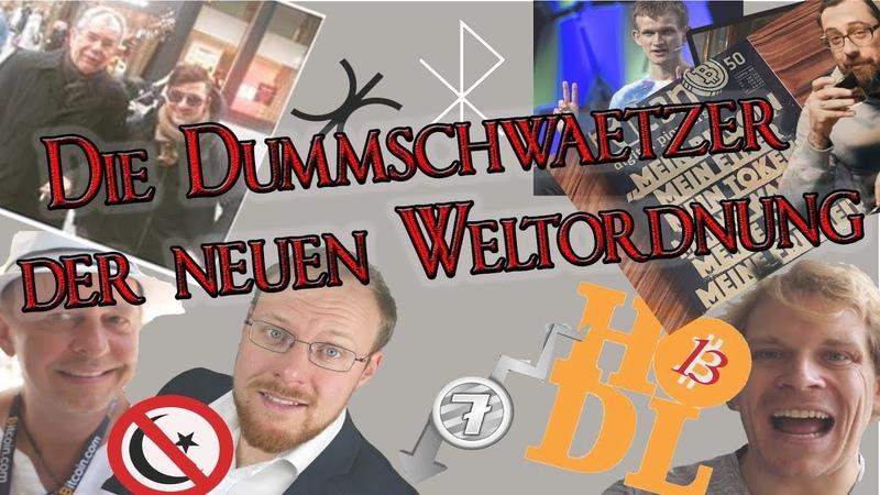 Zusammenhänge und Hintergründe 3(3) Die Funktionärs-Kaste der Demagogie!