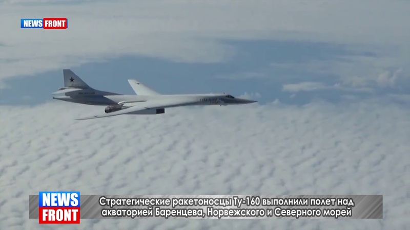 Минобороны показало видео полета стратегических ракетоносцев Ту-160 над северными морями