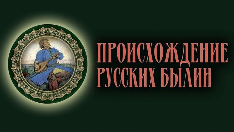 Александр Пыжиков Книга незаменимая для понимания русского народа