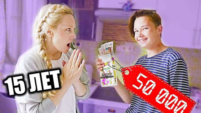 МАМА ОФИГЕЛА - ШКОЛЬНИК ПОДАРИЛ В ШАМПУНЕ 50.000 РУБЛЕЙ