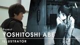 toco toco - Yoshitoshi ABe, Illustrator
