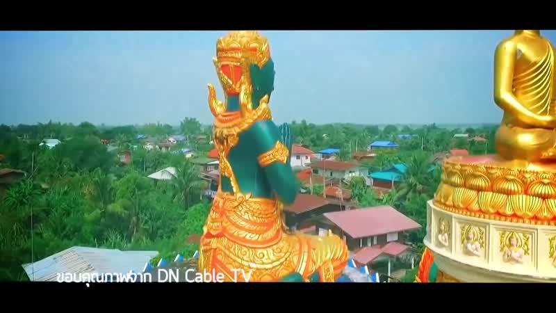 WOW! THAILAND ¦ EP.3