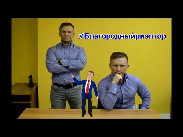 В гостях у агенства «РЕСурс недвижимость».
