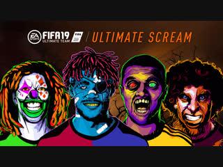 FIFA 19 | Ultimate Scream уже в игре!
