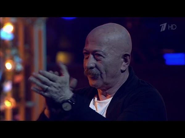 Алексей Глызин — «Молитва» Три аккорда