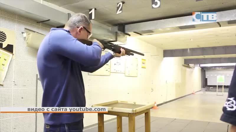 ТК СТВ Сосновый Бор - Сюжет о правилах оборота огнестрельного оружия на территории Санкт-Петербурга и Ленобласти