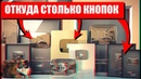 Все каналы Сливки Шоу / Вся Правда SlivkiShow