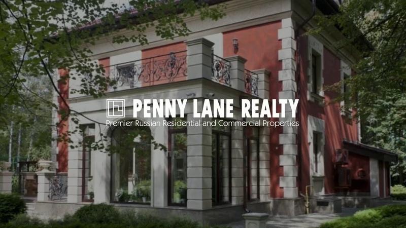 Лот 12936 - дом 1000 кв.м., поселок Трудовая, поселок Трудовая Северная | Penny Lane Realty