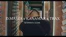 X KANAMAR x TRAX - Married to the