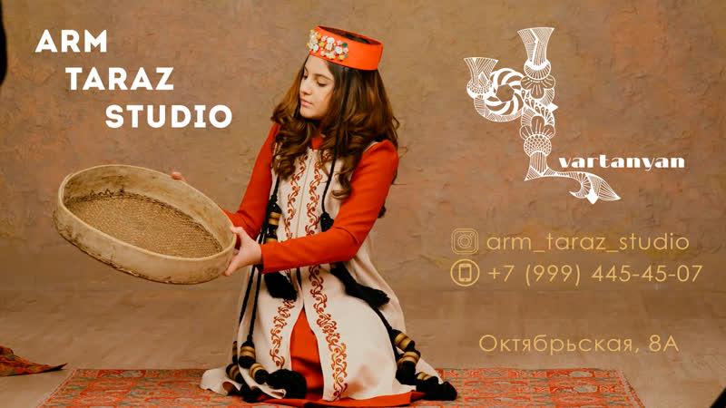 ARM TARAZ STUDIO / Фотосессии в национальных костюмах / Аренда фотостудии / Прокат национальных костюмов / Армянские таразы