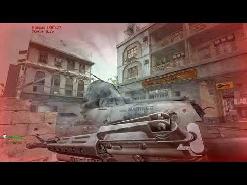 CoD4Narod | DOM HARD