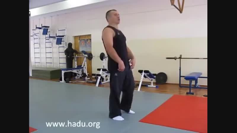 Звиад арабули утренняя гимнастика Хаду