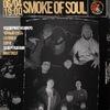 SMOKE OF SOUL Санкт-Петербург 06.04.19.