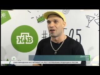 Лигалайз на Comic Con Russia 2018. Репортаж НТВ