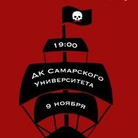 "Логотип СТЭМ ""non drama"""
