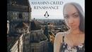 🎧 Аудио-книга Assassin's Creed Renaissance 🎧 2