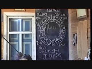 Асгардское Духовное Училище-Курс 1.108-Религиоведение (урок 11 – Ислам).Часть 1