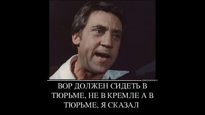 6. Ой где был я вчера Владимир Высоцкий (нарезка)