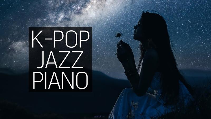 Kpop Jazz Style Piano Cover 한국 가요 재즈 스타일 피아노 모음 | 신기원 피아노 커버 연주곡 Piano Cover