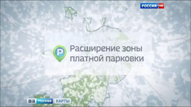 Вести-Москва • Вести-Москва. Эфир от 07.12.2015 1430
