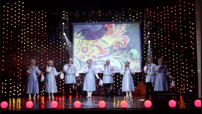 Ансамбль «Сибирские напевы» - «Калинка-малинка»