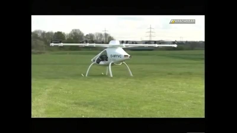 В Карлсруэ изобрели первый коптер на котором разрешено летать