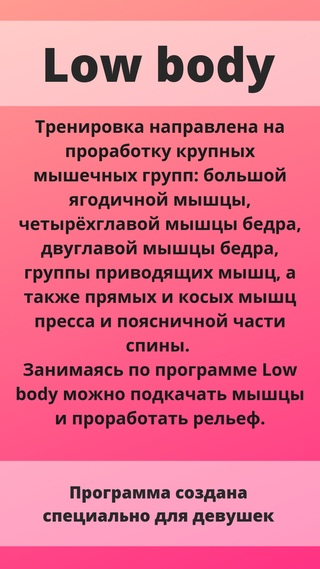 Фитнес клуб - Волжанин.Fit | Кострома