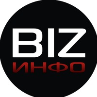Логотип Бизнес Инфо