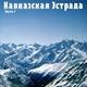 066_Ruslan Gasanov - Ya ne pechalyus'