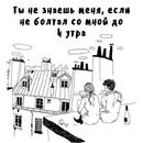 Александра Макарова фото #1