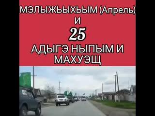VID_26150106_154026_868.mp4