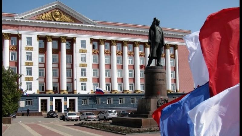 Какую стратегию выберет новое руководство Курской области?