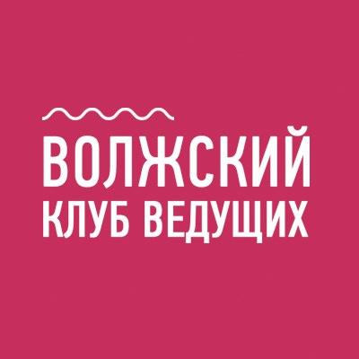 Афиша Самара EventCamp